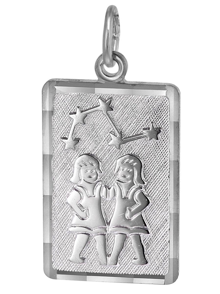 trendor 08742 Sternzeichen-Anhänger Zwilling Silber